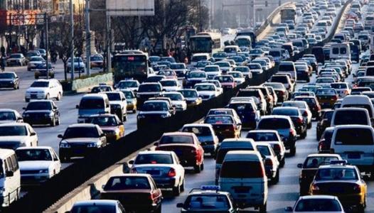 广州机动车9月1日前将实现跨省异地车检