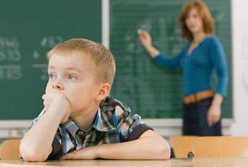 如何改变孩子开小差的习惯