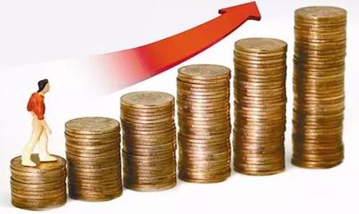 网友自嘲工资拖后腿 专家:衡量个人收入需更多数据