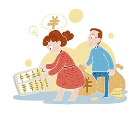 家庭理财切记5大原则
