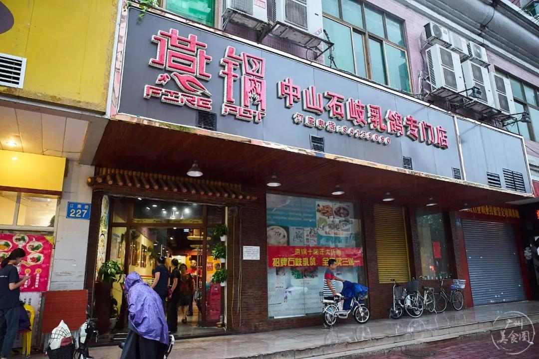 一家粤菜馆,吃遍10+种口味的乳鸽,冒着风雨我也要去!